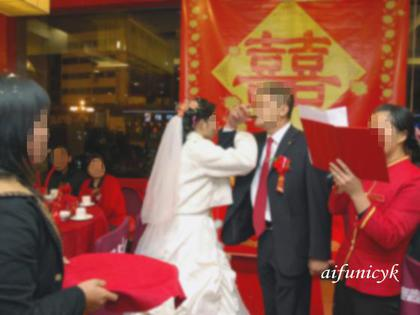 12月桂林国際結婚.jpg
