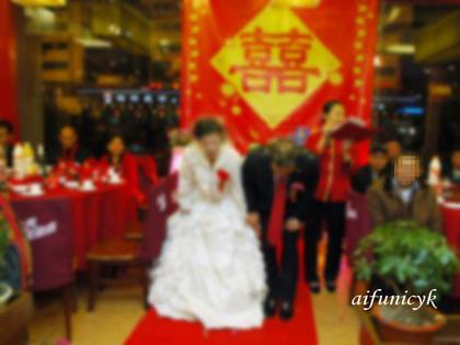 12月桂林結婚.jpg