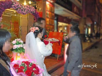 12月結婚式.jpg
