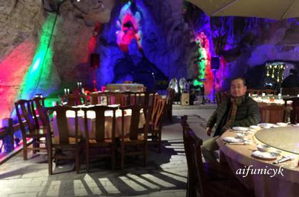 桂林七星酒洞.jpg