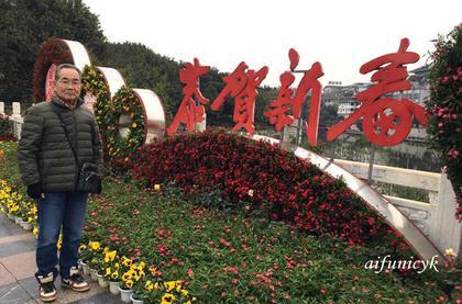 2020.1.桂林.jpg