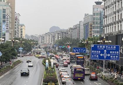 2020.1.16春節前的桂林中山路.jpg