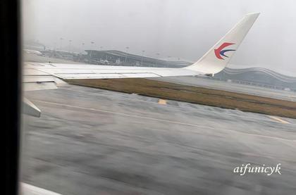 2020.1.18桂林離陸.jpg