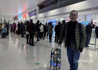 2020.1.8.桂林空港到着.jpg