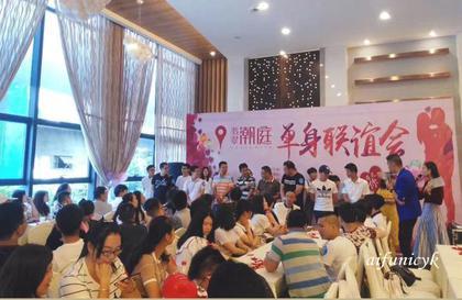 桂林8月中国お見合いパーティー.jpg